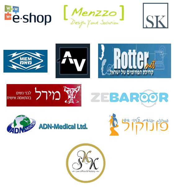 לוגואים לקוחות