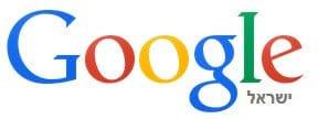 לוגו גוגל ישראל