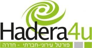 לוגו hadera4u