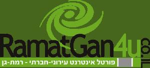 לוגו ramatgan4u