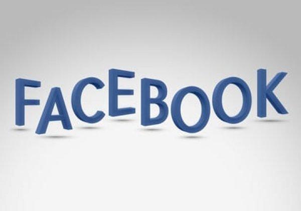 כנס המפתחים F8 של פייסבוק – חידושים אחרונים אפריל 2016